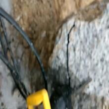 岩石劈裂机设备岩石破裂棒矿山岩石破裂机