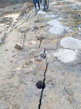 小型石头劈裂机价格岩石膨胀器混泥土钢筋