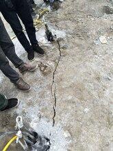 愚公斧劈裂机哪里有用的可以直接爆破岩岩石劈裂棒图片