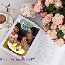 美印团队哈尔滨小佳佳互联网照片书私人订制