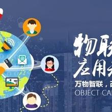物联网卡IOT物联设备用卡-深圳市中元兆通出品