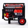 上海小型7kw汽油发电机价格YT7800DCE