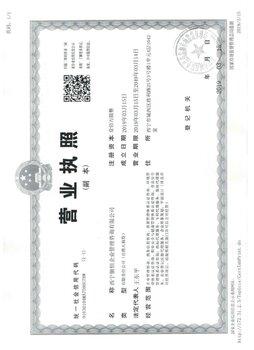 青海西寧辦理三A認證ISO9001質量管理體系認證