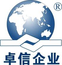 注册香港公司和注册英国公司有什么区别?