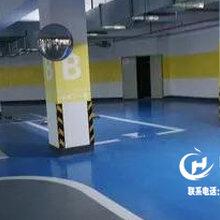 重庆厂房地坪漆,重庆环氧地坪漆,重庆车库地坪漆图片
