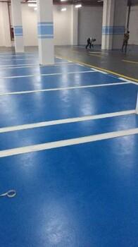 重庆环氧地坪漆,金刚砂耐磨地坪漆,混凝土固化剂地坪