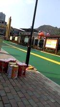 学校幼儿园PVC地胶塑胶地板,环氧地坪漆,悬浮地板地坪图片