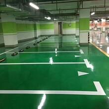 重慶環氧地坪施工,專業承接各種環氧地坪,固化地坪,耐磨地坪漆圖片