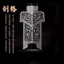 龙泉宝剑剑文化艺术御荷轩龙泉宝剑高端定制图片