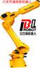 绵阳市艾比利工业机器人