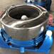 平頂山工業不銹鋼脫水機價格服裝廠80公斤工業脫水機
