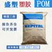進口韓國工程塑料F20-02流動性高成型快POM塑膠原料全國發貨