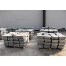 廠家供應金屬銻優質銻錠圖片