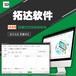 黑龙江鸡西软件代理好用吗软件公司