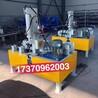 上海盤扣維修機生產廠家