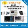 二手是德、/安捷伦AgilentN8973A噪声系数分析仪10MHz至3GHz