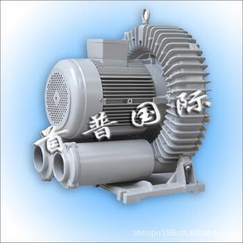 供应气泵,台湾气泵,台湾升鸿旋涡气泵EHS-529