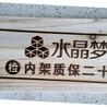 99热最新地址获取木门商标烙印机实木门烫标机木地板烫字机器厂家