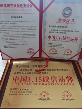 申报中国环卫机械行业十大影响力品牌有什么好处