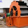 XS高效洗砂机中科大99re久久资源最新地址定制石灰石洗石机花岗岩用轮斗式洗砂机