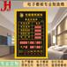 定制?#39057;?#25151;价牌价格表电子屏LED电子看板LED数字显示屏价格显示表