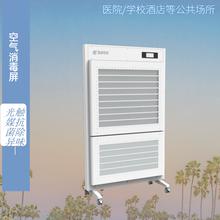 空氣消毒屏萬級凈化手術室氣溶膠吸附器圖片
