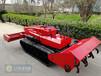 多功能履帶式遙控果園管理機旋耕機打藥施肥除草等