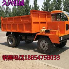 四驱四不像运输车5吨自卸拉毛竹专用车厂家直销