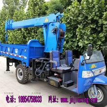 供应小型三轮随车吊农用三轮车改装移树吊