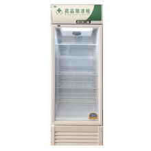 美创阴凉柜冷藏柜立式单双三开GSP立式单双开门