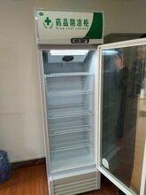 美创冷藏柜(冷藏冰箱)阴凉柜GSP认证