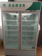 MeiChang厂家直销阴凉柜冷藏柜立式单双三开GSP认证