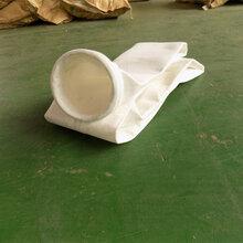 除尘器专用布袋A郑州除尘器专用布袋A除尘器专用布袋生产厂家