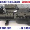 杭州制冷壓縮機、冷庫壓縮機、谷輪壓縮機盡在杭州威高傳動機械