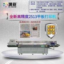 厂家曲销润彩UV2513背景墙打印机个性手机壳定制打印机图片