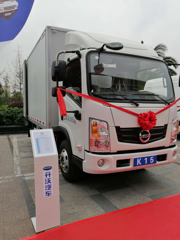 12万起可提开沃K15轻卡4.1米厢货运输货车纯电新能源租.售