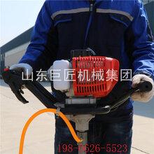 巨匠BXZ-1单人背包钻机轻便取芯取土取样钻机