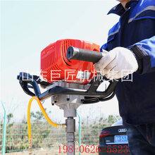 巨匠厂家BXZ-1单人背包钻机手持式钻机轻便取芯钻机图片