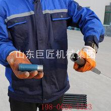巨匠集团BXZ-1小型上山方便取土取样单人背包钻机图片