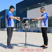 厂家供应BXZ-2双人背包钻机浅层岩芯取样设备价格图片
