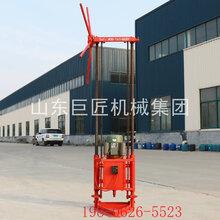 厂家供应QZ-1A轻便型岩芯取样钻机两相电取样热销图片