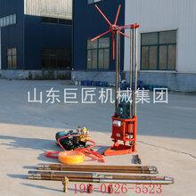 巨匠QZ-2A三相电地质勘探取样钻机噪音小价格图片