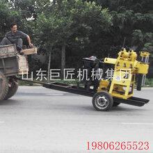 巨匠集团XYX-200型轮式水井钻机百米打井机图片