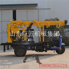 巨匠集团XYC-200A三轮车水井钻机百米打井钻机图片