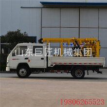 巨匠集团XYC-200车载式水井钻机轻卡式液压打井机图片