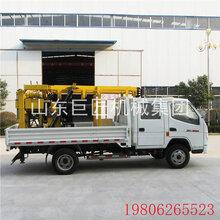 巨匠集团XYC-200车载式水井钻机轻卡钻机去打井有面子热销图片