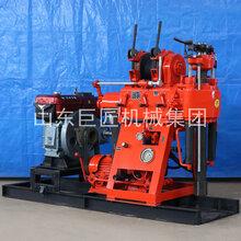 巨匠集团XY-180米液压岩心钻机钻探设备价格图片