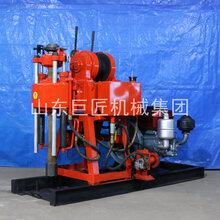 巨匠集团XY-200岩心钻机钻探机械取芯钻机热销图片