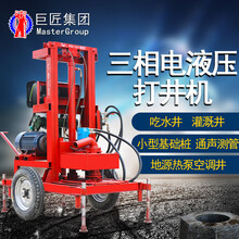 打井機成套設備液壓打井機家用打井100米鉆井機圖片