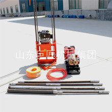 小型岩芯钻机QZ-2B型地质勘探开孔打孔钻机易携带图片